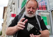 Эксперты рассказали, как в нерабочие дни можно использовать комфортный курс рубля