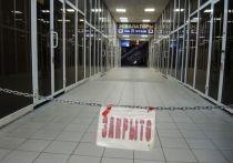 В Москве вступил в силу режим нерабочих дней - он будет действовать по 7 ноября включительно