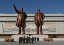Согласно сообщениям, северокорейцев призвали есть поменьше еды, в то время как КНДР столкнулась с чрезвычайной продовольственной ситуацией, которая, как ожидается, продлится как минимум до 2025 года