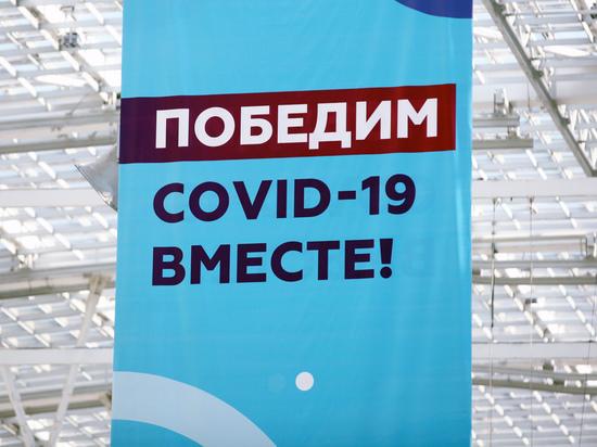 В Кремле признали неэффективной кампанию по пропаганде вакцинации от коронавируса и планируют ее перезапуск