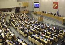 В начале пленарного заседания Госдумы лидер фракции ЛДПР Владимир Жириновский сказал, что «во всем мире, особенно в нашей стране, ситуация очень обострилась», и депутаты «должны подать пример»