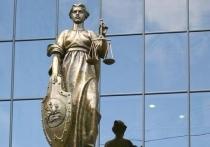 В Ярославле под суд пойдут мэрия и Епархия
