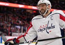 Капитан «Вашингтон Кэпиталз» Александр Овечкин впервые за долгое время не попал в десятку самых высокооплачиваемых хоккеистов НХЛ. Виной тому соглашение игрока с лигой, согласно которому выручка в равных долях распределяется между хоккеистами и владельцами команд. Зато в списке Forbes есть три других россиянина.