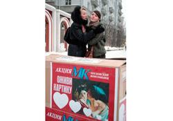 """""""МК"""" проверил москвичей на поцелуйчивость"""