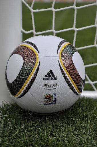 До чемпионата мира по футболу осталось 8 дней