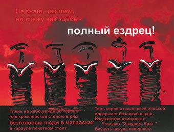 Завтра Россия простится с Поэтом