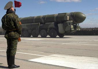 """""""Ядерный чемоданчик"""" тянет на 100 тысяч рублей в месяц"""