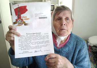 Ирину Антонову все-таки вышлют на родину