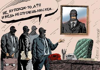 "Глава медиахолдинга Georgian Times Малхаз Гулашвили дал интервью ""МК"""