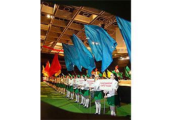 Со 2 по 7 мая 2010 года в Московской области пройдут Девятые молодежные игры