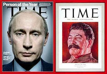 Отречется ли Путин от Сталина?