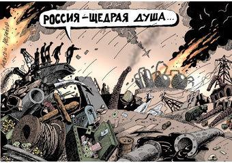 В России вводят сырой закон