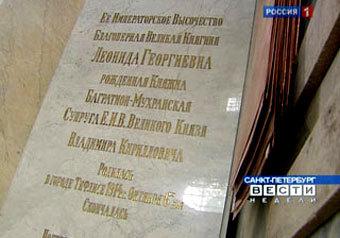 В Петропавловке остались места еще для 43 членов рассорившейся династии