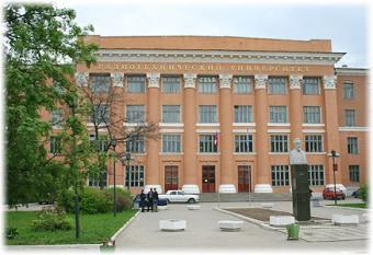 7 мая 1895 года на заседании Русского физико-химического общества в Петербурге А. С. Попов осуществил первый сеанс радиосвязи...