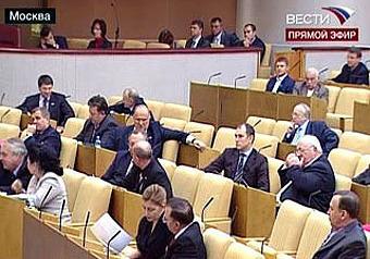 Молчание Госдумы