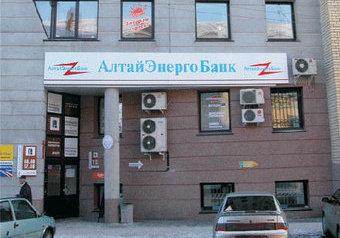 Преступники похитили 6 млн. рублей