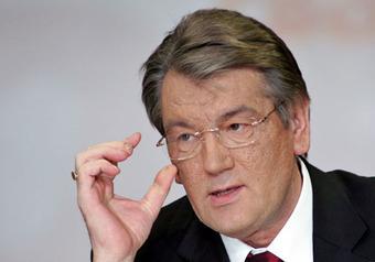 Письмо большевику Виктору Ющенко