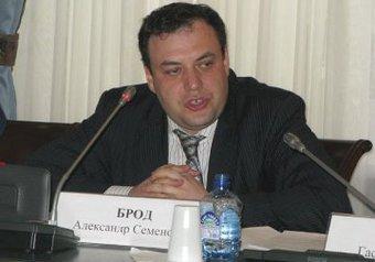 Общественная палата России внимательно следит за положением наших соотечественников в Киргизии