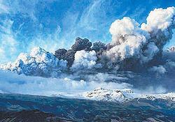 Вулкан дал всем перекурить