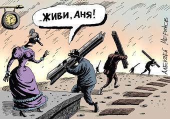 Москва решила больше не поддаваться на шантаж Лукашенко