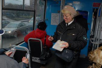 В 2010 году жителям Подмосковья из числа федеральных льготников, региональных льготников, пенсионеров и др. категорий граждан сохраняется право бесплатного проезда на пассажирском транспорте общего пользования Московской области