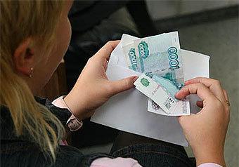 Проще получить кровно заработанные деньги будет отныне россиянам