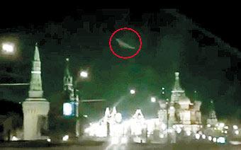 Над Кремлем фигня летала всем известного портала. ВИДЕО
