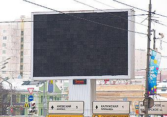 Русское порно не рвется  на большой экран