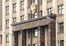 Коррупция в России — на высшем уровне