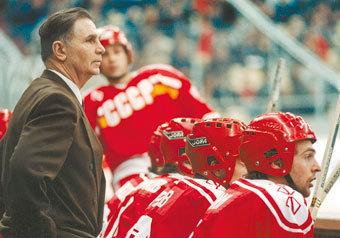 Сегодня великому хоккейному тренеру исполняется 80 лет