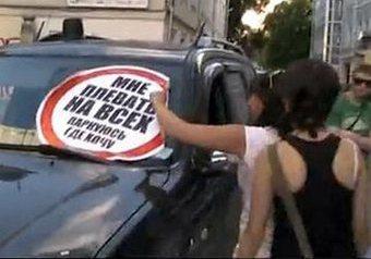На сей раз проучили водителей, не соблюдающих правила парковки