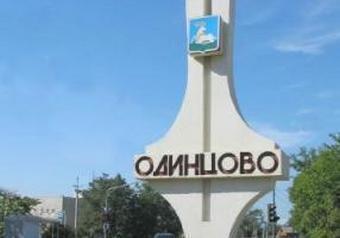 Террористы прятались в Одинцово