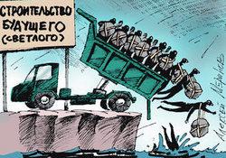 Профсоюз неуемных работников