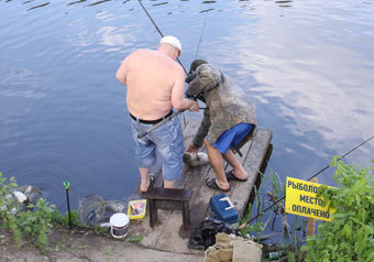 Как обстоят дела со спортивно-любительским рыболовством на сегодняшний день?