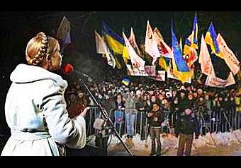 Тимошенко ответит Януковичу вторым Майданом
