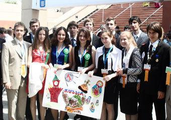 На международном конкурсе детских научных разработок наши заняли 3-е и 4-е места