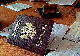 Меньше бюрократических преград будет теперь на пути тех, кто желает получить российское гражданство