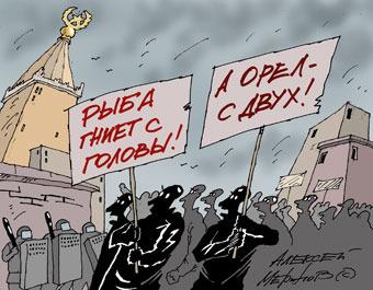 Участникам несанкционированных митингов грозит арест