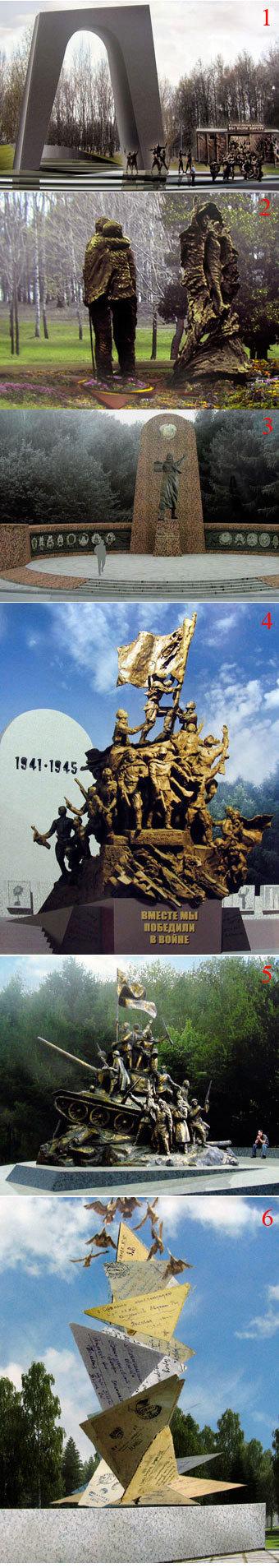 Скульпторы предложили варианты монумента на Поклонной горе