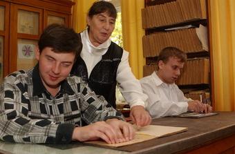 Слепые и слабовидящие люди будут работать в Минздравсоцразвития РФ