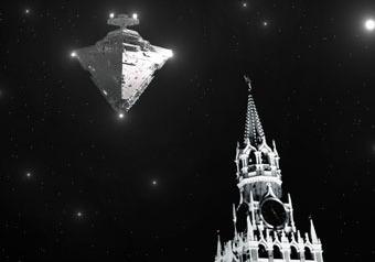 НЛО  стартовал сКрасной площади