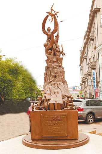 Монумент открывается в центре Москвы