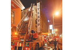 Вот и делу пожар