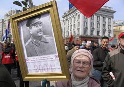 Таблетка от Сталина