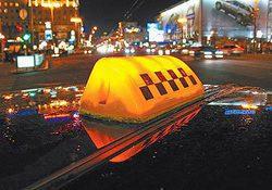 Куда катится московское такси. ФОТО