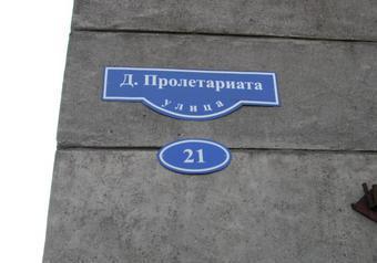 Герои Советского Союза на карте Саратова