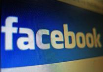 Премьер-министр Турции хочет заблокировать доступ к Facebook и YouTube