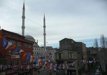 Коррупционный скандал «Большая взятка» и выборы в Турции: устоит ли премьер Эрдоган?