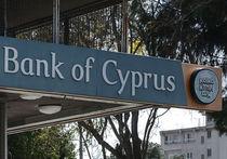 Кипрские банки работают без ажиотажа