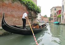 Италия с доставкой на дом
